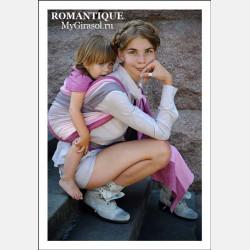 Girasol Romantique